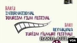 I Bakı Beynəlxalq Turizm Filmləri Festivalı-logo