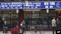 Kawasan Chinatown di Manhattan, New York (foto: dok). Harga mulai membubung di Chinatown seiring masuknya investor kulit putih.