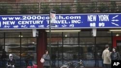 Một con đường trong khu Chinatown ở New York 14/3/12