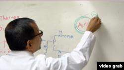 دکتر کاتی، دانشکده پزشکی دانشگاه میزوری