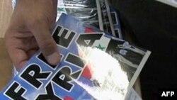 Dân Syria ở nước ngoài đang tìm cách hỗ trợ phong trào đòi dân chủ trong nước