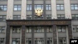 Duma ruse miraton një ligj për Shërbimin Federal të Sigurimit