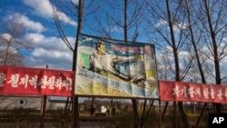 지난 2013년 11월 북한 라선경제특구 내에 '우주를 정복한 그 정신, 그 기백으로 경제각국 건설의 전환적 국면을 열어나가자'는 내용의 선전화가 붙어있다. (자료사진)