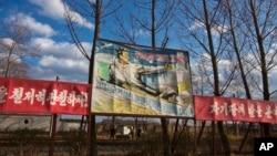 지난해 11월 북한 라선 경제특구 내에 '우주를 정복한 그 정신, 그 기백으로 경제강국 건설의 전환적 국면을 열어나가자'는 내용의 선전화가 붙어있다.