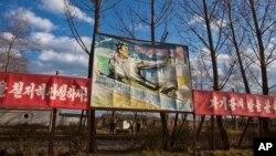 지난해 11월 북한 라선 경제특구 내에 '우주를 정복한 그 정신, 그 기백으로 경제각국 건설의 전환적 국면을 열어나가자'는 내용의 선전화가 붙어있다.