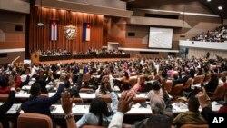 Quốc hội Cuba trong một phiên họp.