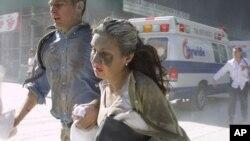Снимок сделан 11 сентября 2001 г