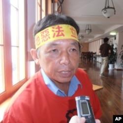 台湾捍卫农乡联盟会长 刘庆昌