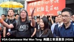 四名被取消資格香港泛民議員社民連的梁國雄(左二)、香港眾志的羅冠聰(右一)和獨立議員劉小麗(右二)及姚松炎(左一)資料照