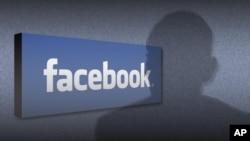 대표적인 인터넷 사회연결망 서비스인 '페이스북' 로고. (자료사진)