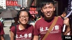香港年輕首投族黃同學(左)及李同學。(美國之音湯惠芸攝)