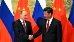 習普下週視頻會晤拉住俄羅斯對習近平至關重要