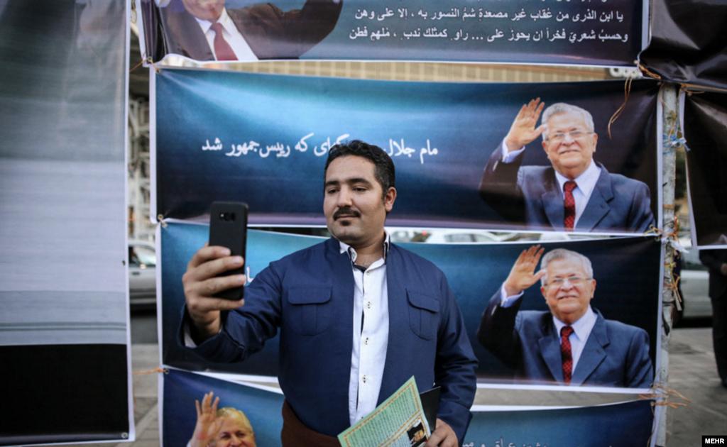 مراسم بزرگداشت جلال طالبانی رئیس جمهوری پیشین عراق در مسجد جامع شهرک قدس تهران برگزار شد. عکس: محمد مهیمنی