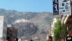 ইয়েমেনের ৫০-এর বেশি সরকার-বিরোধী বিক্ষোভকারী নিহত - জাতিসংঘ