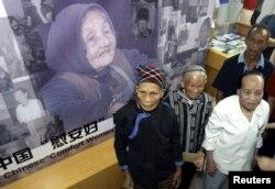 Những phụ nữTrung Quốc nói họ bị binh lính Nhật ép trở thành những an úy phụ trong thế chiến II