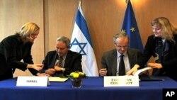 Potpisivanje sporazuma o liberalizaciji trgovinske razmjene EU-Izrael 2009.