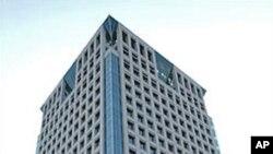 한국 외교통상부 건물 (자료사진).