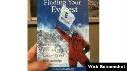 """Murad Aşurlının """"Öz Everestini tapmaq"""" kitabı"""