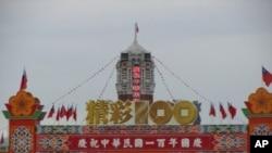 台灣總統府前的國慶裝飾