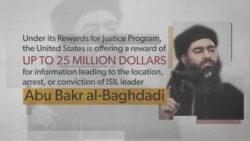 Rewards for Fugitives: Abu Bakr al-Baghdadi