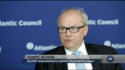 """Заява МВФ по Україні """"означає, що Фонд не впевнений у новому уряді"""" - економіст Аслунд"""