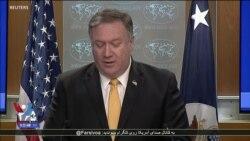 گزارش فرهاد پولادی از دلایل آمریکا برای تعلیق پیمان منع گسترش موشکهای میانبرد