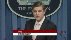 美国称南中国海造地军事化未停止