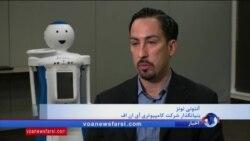 داستان روباتی که همدم و پرستار یک پیرزن ۸۸ ساله شد