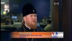Правда про конфлікт одна і вона не з УПЦ МП - архієпископ про місію Церкви. Відео