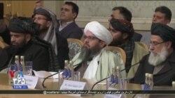 طالبان در مسکو برای دیگران خط و نشان می کشد