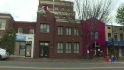 美國關閉巴勒斯坦解放組織駐華盛頓辦事處
