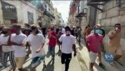 США та Україна разом з дев'ятнадцятьма іншими країнами виступили на підтримку народу Куби. Відео