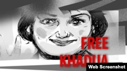 A flyer demanding the release of journalist Khadija İsmayılova.