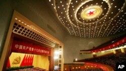 中國領導人2007年10月21日出席在北京人民大會堂舉行的中共十七大閉幕式