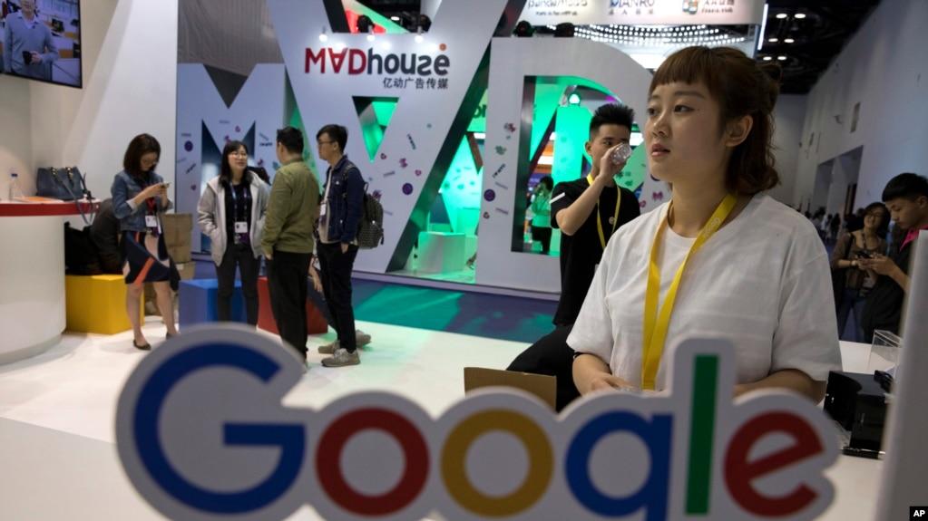 北京全球互联网大会上的谷歌展台(资料照片)