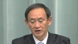 韩国民众抗议日本声称岛屿主权