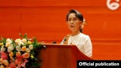 ႏိုင္ငံေတာ္အတိုင္ပင္ခံပုဂၢိဳလ္မိန္႔ခြန္းေျပာၾကား (Myanmar State Counsellor Office)
