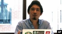 自由西藏學生運動執行董事丹增多吉