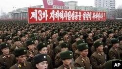 지난 2월 북한 평양에서 3차 핵실험 성공을 자축하는 대규모 군중대회가 열렸다.