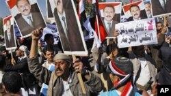 یمن: حکومت مخالف مظاہرے جاری