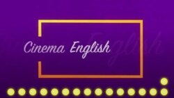 [Cinema English] 알라딘 'gray area'