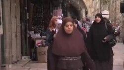 کشف تونل هايی در اورشليم