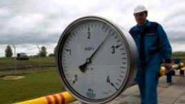 Rusia anulon projektin e gazsjellësit jugor