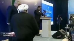 Američke sankcije iranskom ministru vanjskih poslova Zarifu