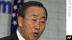联合国欢迎缅甸释放一批政治犯