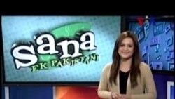 ثنا - ایک پاکستانی Fountain of Youth