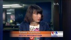 Україну називають корумпованою, щоб не допомагати - нардеп Чорновол. Відео