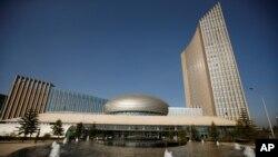 Le siège de l'Union africaine à Addis Abeba le 29 janvier 2017.