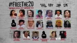US Highlights Plight of Female Political Prisoners Around World