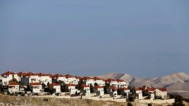 Houses are seen in the West Bank Jewish settlement of Ma'ale Adumin near Jerusalem, Jan. 3, 2014.